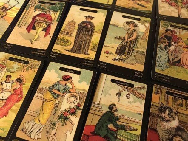 vozvrat-dolga-czyganskie-karty