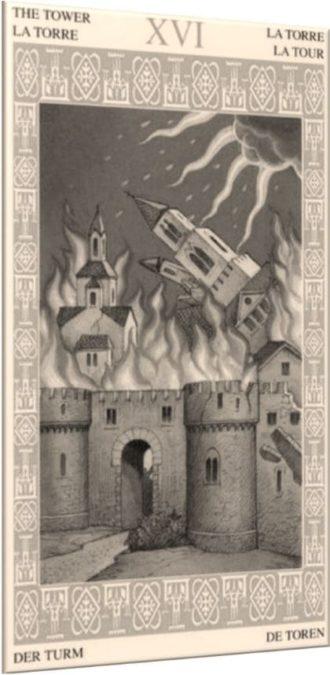 XVI – Башня – Разрушение