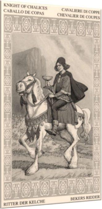 Рыцарь Кубков – Соблазнитель