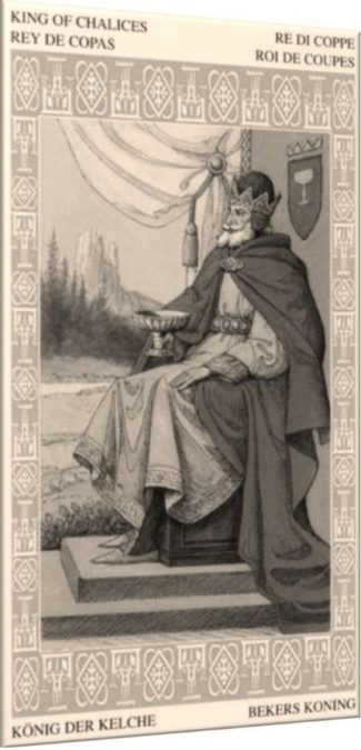 Король Кубков – Интеллектуал
