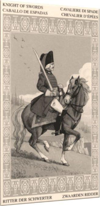 Рыцарь Мечей – Наемник