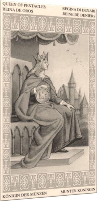 Королева Пентаклей – Наследница