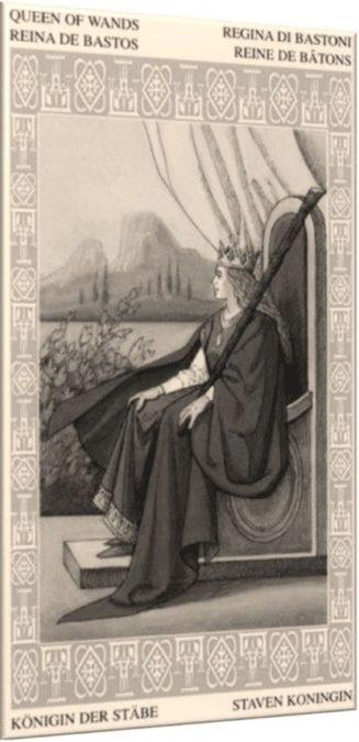 Королева Жезлов – Друг