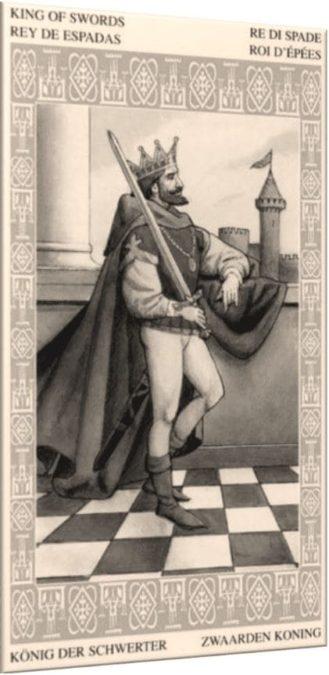 Король Мечей – Компетентность